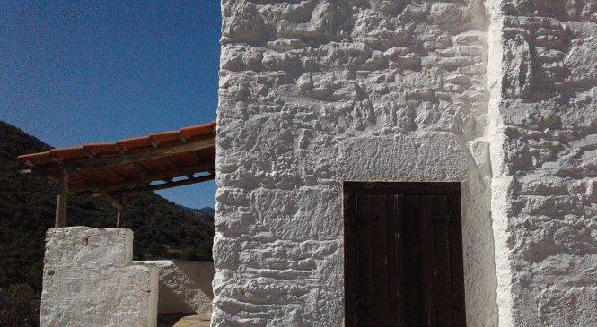 Eski Köy Evi Satın Almak
